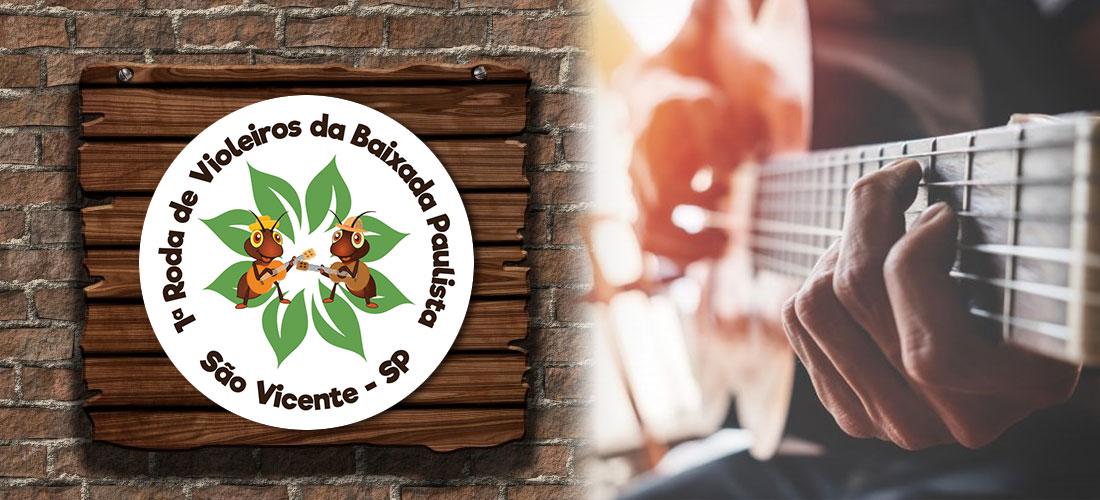 1º Troféu OCA de Música Sertaneja de Raiz da Baixada Paulista