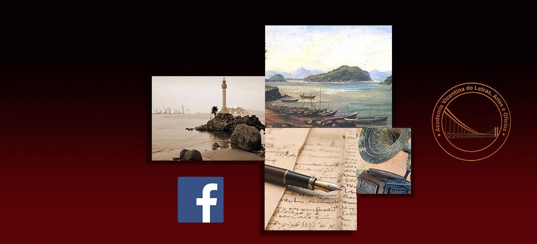 Fanpage Oficial da Academia no Facebook